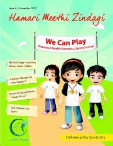 Hamari_Meethi_Zindagi_Magazine